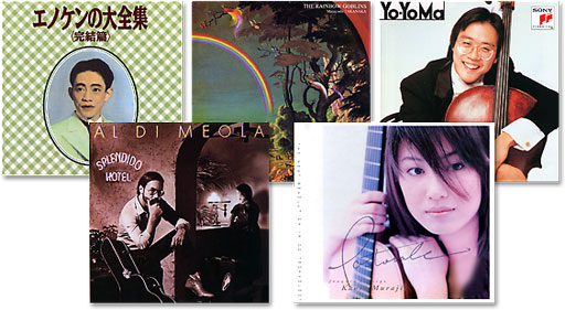 cd2005.jpg
