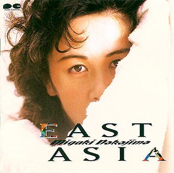 eastasia.jpg