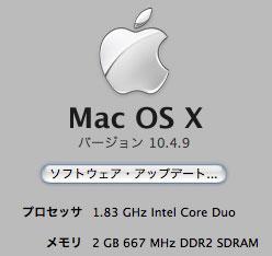 osx1049.jpg