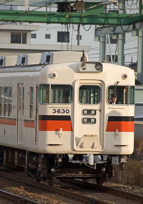 山陽電車姫路行き