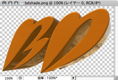 shade9_2.jpg